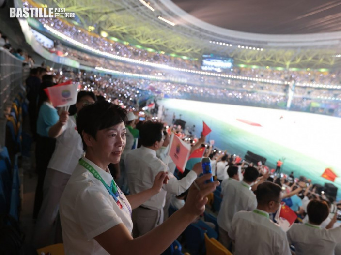 第14屆全運會 西安奧體中心開幕