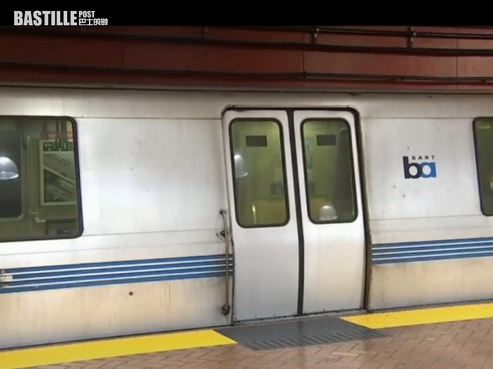三藩市地鐵女乘客下車 遭狗鍊纏住高速拖行亡