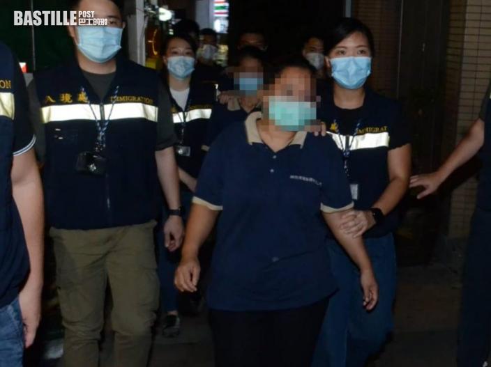 外判清潔公司請黑工 入境處拘5人包括女僱主及4外籍男女