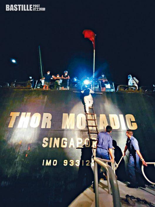 貨輪15人確診 船長涉瞞疫被控