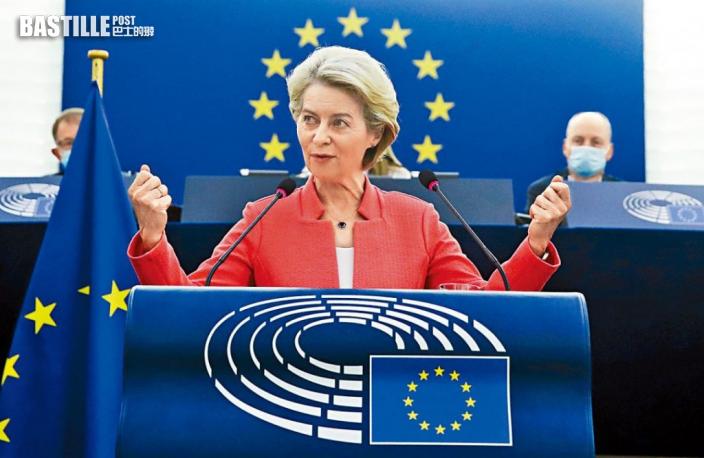 歐盟擬立晶片法 力拼半導體自足