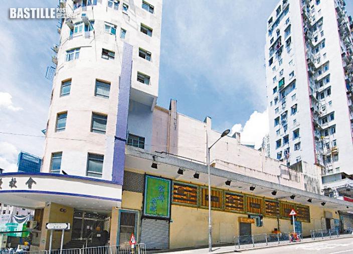 「觀塘戲院」舊址意向兩億放售