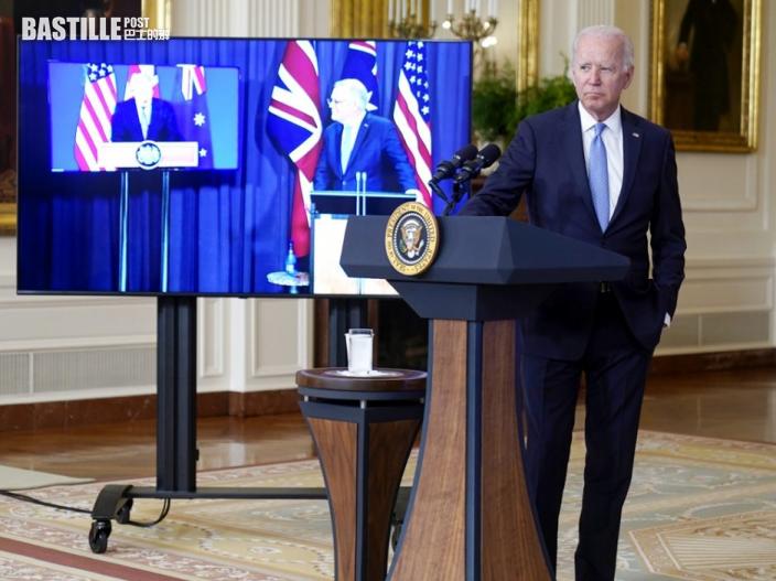 美英澳宣布建立安全夥伴關係 加強印太地區穩定
