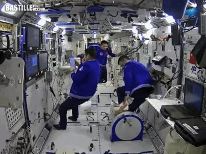 神舟十二號與天和核心艙成功分離 3太空人駐留90日創記錄