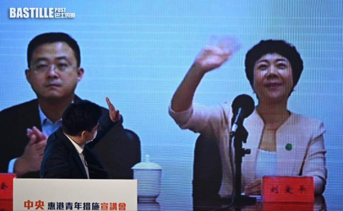 內地實習名額5年1萬個 徐英偉冀港青抓緊「大禮包」機會