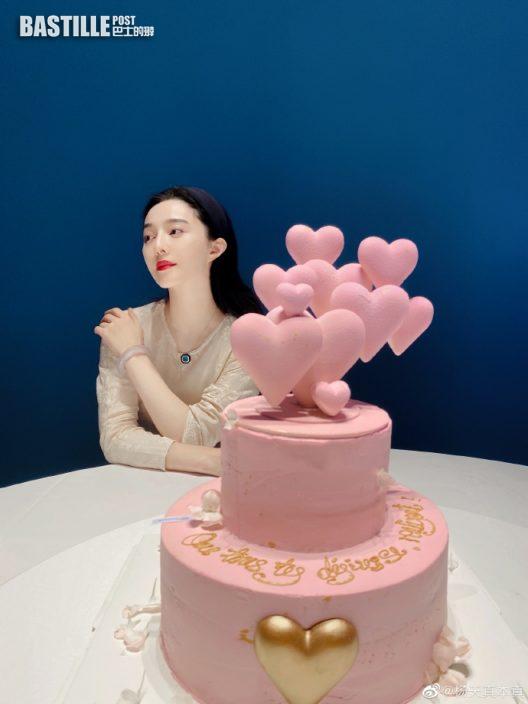 范冰冰慶祝40歲生日 遭經理人出賣近況