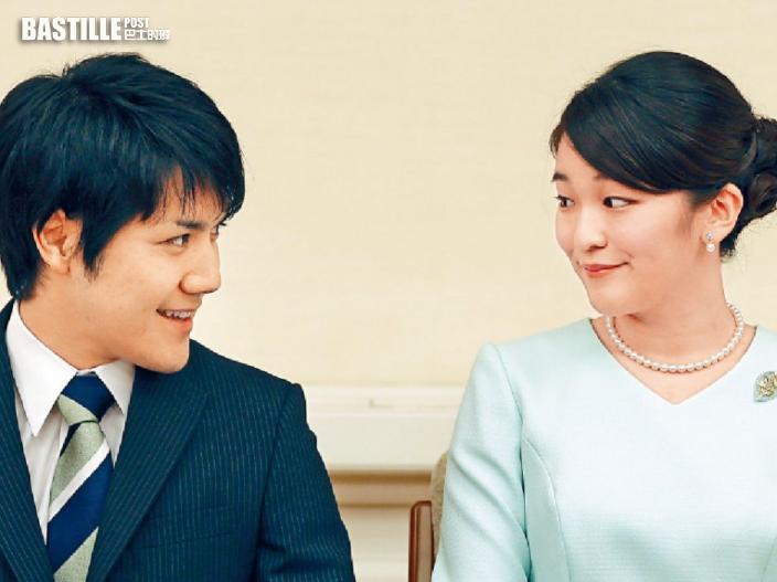日媒報道真子公主最快10月出嫁 未婚夫月底返國公布喜訊