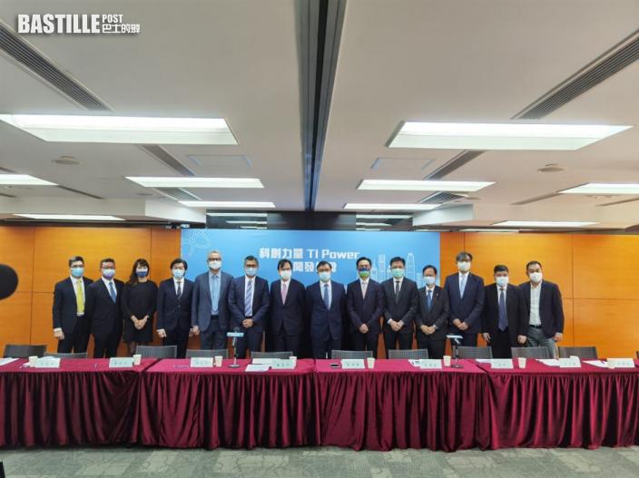科創界選委15人爭14席 「科創力量」14人團隊參戰