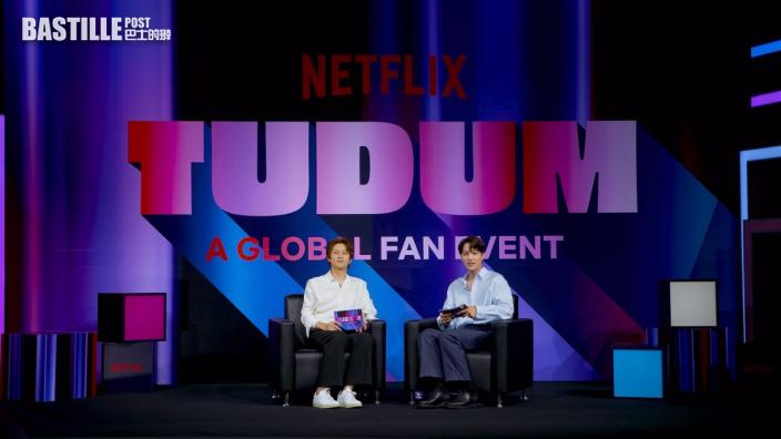 Netflix邀全球逾140位明星助陣 9.25舉行盛會宣傳新劇電影