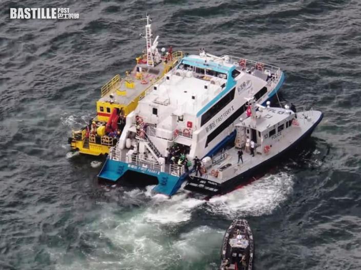 警方跨部門進行海上重大事故應變聯合演習