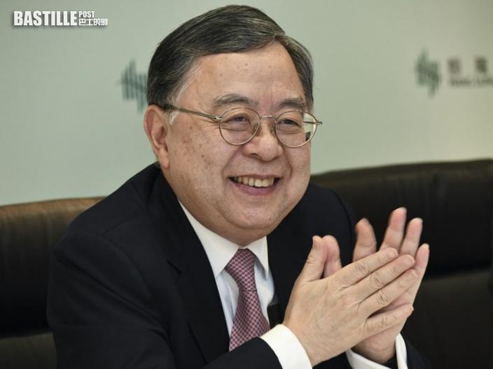 陳啟宗指本港土地短缺問題 「反對派政客」是根源