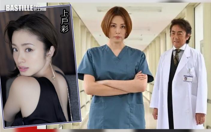 米倉涼子離巢頭炮再演《Dr.X 7》 前事務所搵上戶彩夥松本潤狙擊