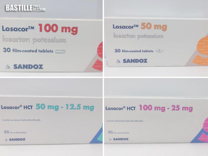 4款降血壓藥含雜質藥廠全面回收 衞生署籲正服用病人諮詢醫護