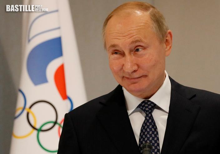 俄羅斯總統普京接受中國邀請 出席北京冬奧