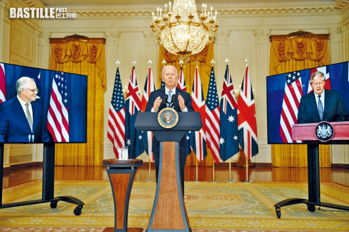 美英澳締戰略聯盟抗華