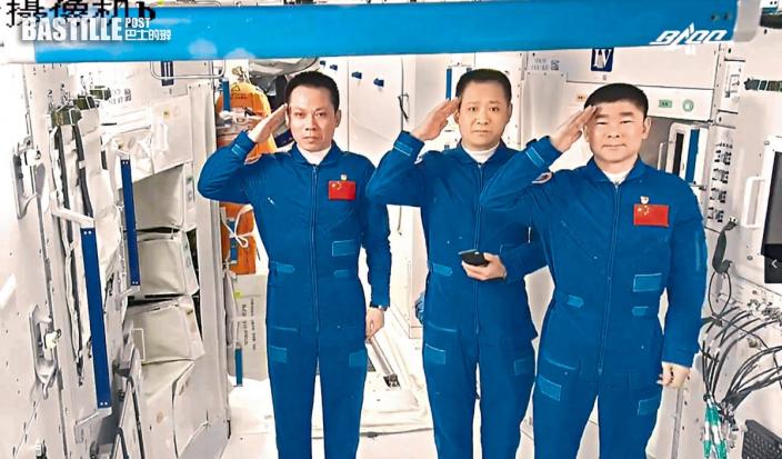 「神舟十二」太空人 完成90天任務今返地球