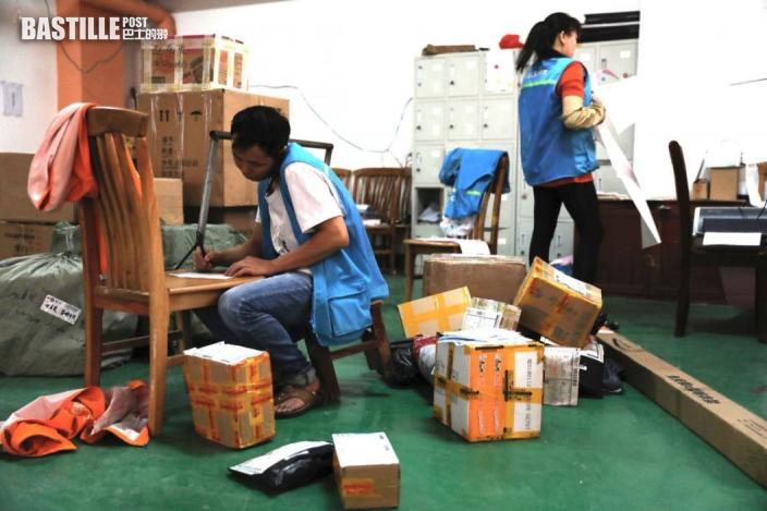 江蘇女子網購買真退假32次 涉款逾2萬終被刑拘