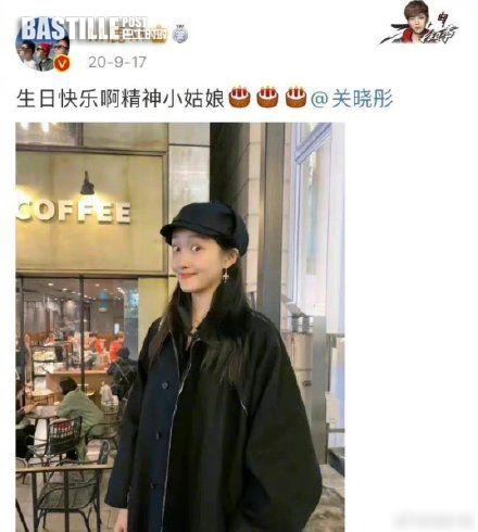 關曉彤24歲生日  鹿晗連續5年送祝福