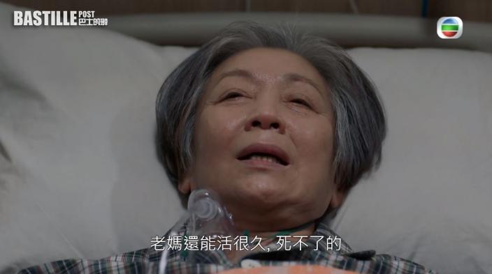 我家無難事 鮑起靜角色第4集就死咗 網民忍唔住喊嗌不捨