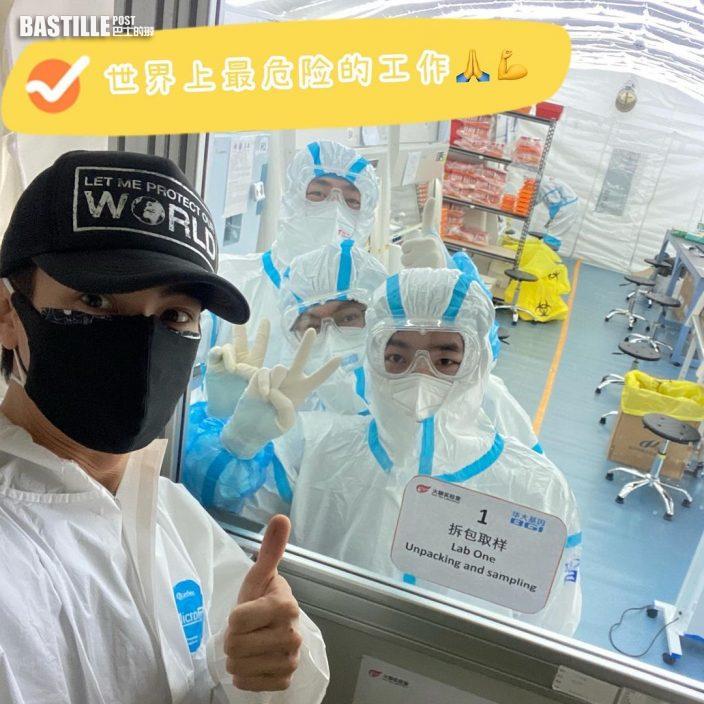 吳尊率家人接種中國疫苗 主因當地把疫情控制得太好