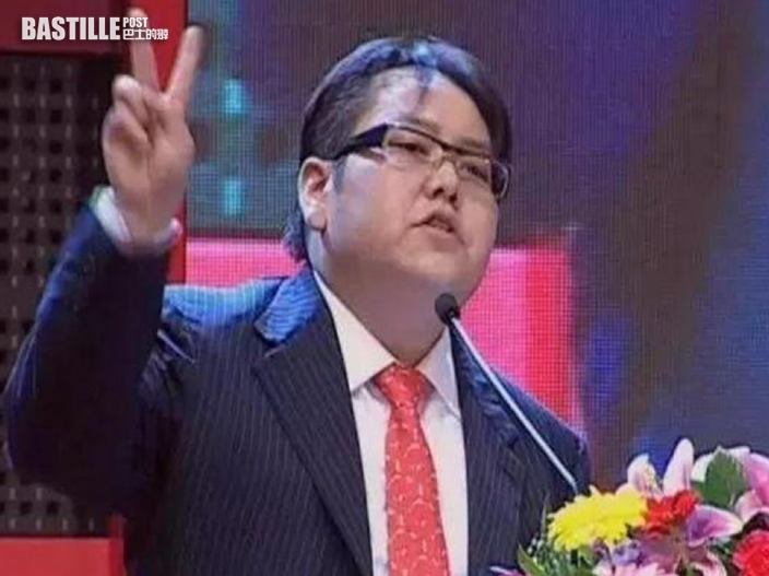 前山西首富李兆會欠債被懸賞 舉報者隨時袋2100萬
