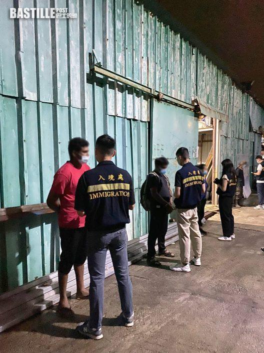 入境處流浮山反黑工 7男女被捕