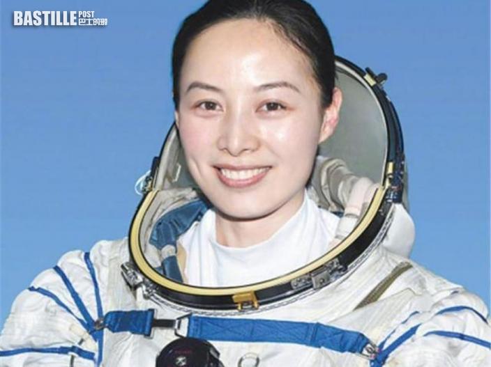 內媒:新太空三人組國慶接力啟航 將有一名女航天員