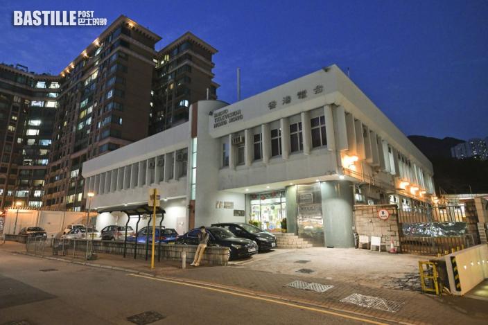 九龍塘廣播道住宅地招標 估值逾14億