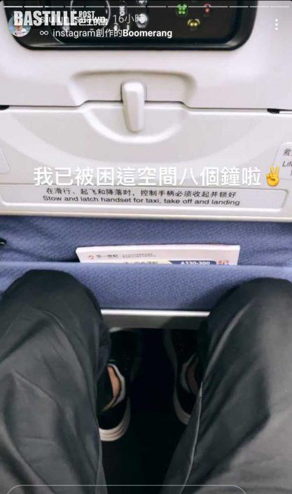 全運|香港花劍隊出發天津波折重重