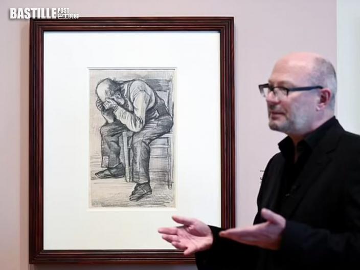 梵高未公開畫作「疲憊不堪」 阿姆斯特丹首次展出