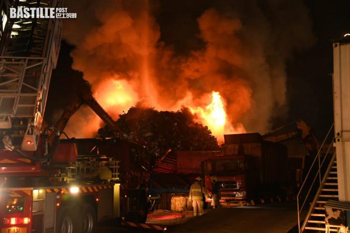 青衣廢鐵回收場半夜大火濃煙衝天 消防花4小時救熄