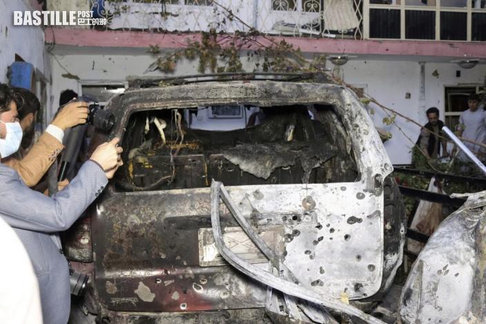美軍承認上月底誤炸喀布爾 造成10平民死亡