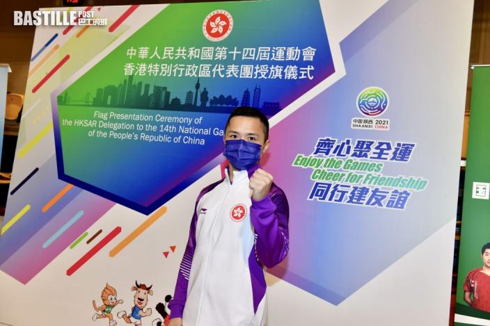 全運會|劉知名出戰男子個人型賽事 小組第3名晉級次輪