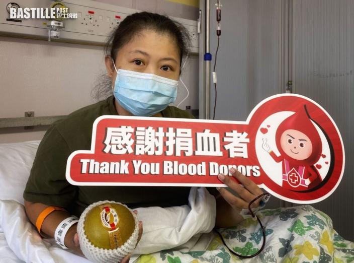 紅十字會籲市民中秋踴躍捐血 成功者獲贈南水梨或沙田柚