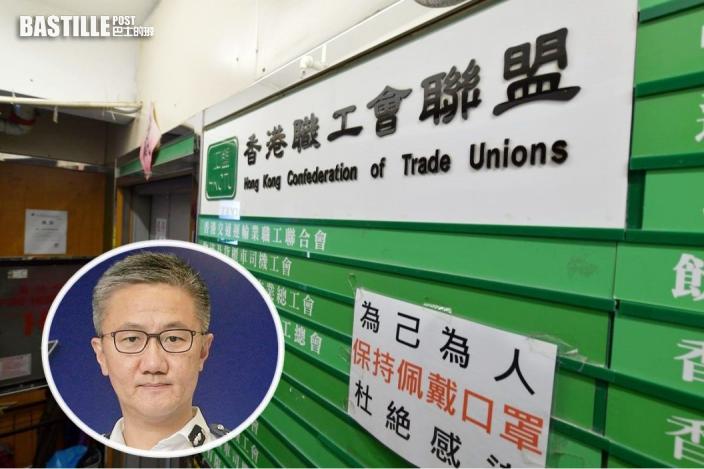 傳職工盟啟動解散程序 蕭澤頤:若有違法必追究