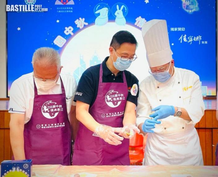 Kelly Online|楊潤雄中秋前學「整餅」 送暖到社區