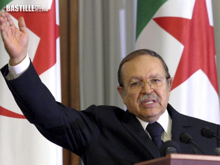 阿爾及利亞前總統布特弗利卡去世 終年84歲