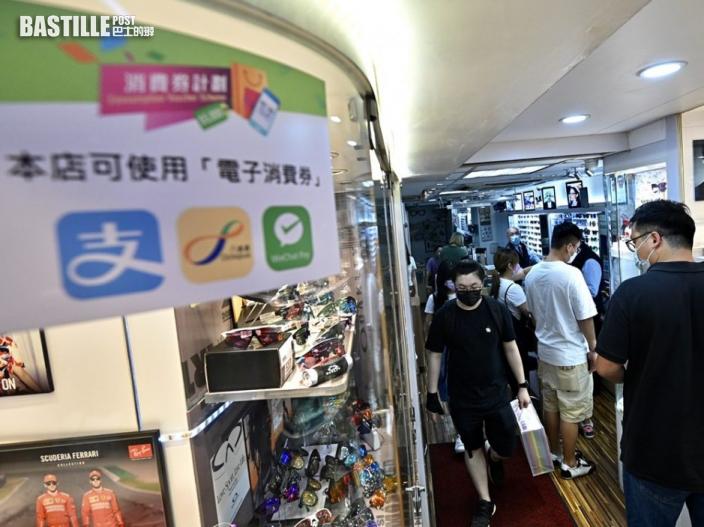 第二期消費券下月發放 陳茂波相信有助推動經濟增長