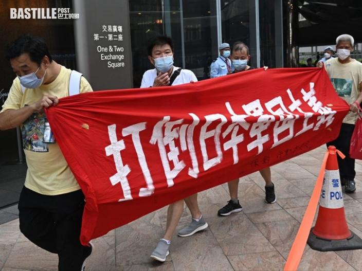 「九一八事變」90周年 團體到日本駐港領事館抗議