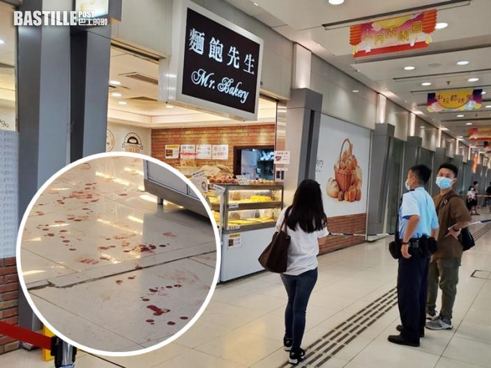 長沙灣男持刀闖商場麵包店斬人 2女1男職員受傷送院