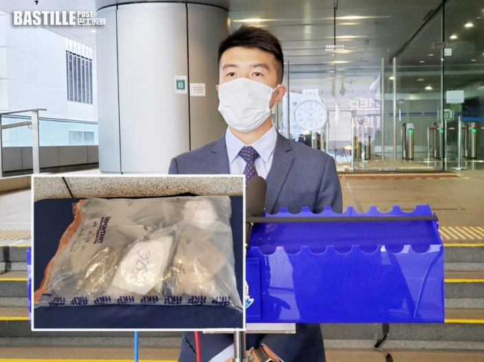 工業用鼓式分離器藏300萬元冰毒 65歲男子被捕