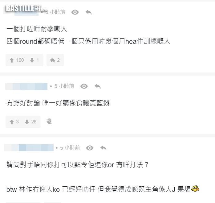 鍾培生出post感謝團隊堅持 網民反問:你覺得你真係贏咗