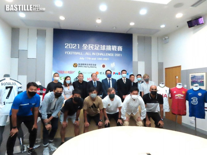港超聯 足球員抗疫基金周二起接受申請 合資格球員可獲五千港元津貼