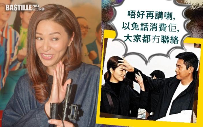 滕麗名唔想消費魏駿傑  鼓勵對方開心面對人生高低