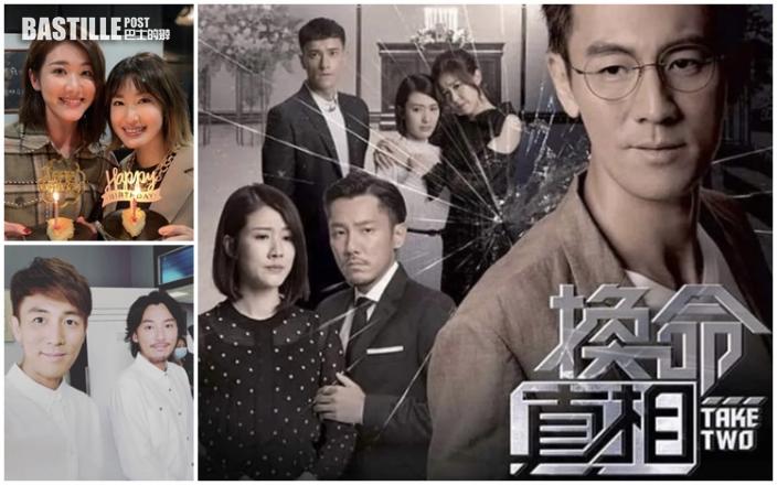 鄧佩儀首做女一《換命真相》成台慶劇 譚俊彥回到過去改變人生