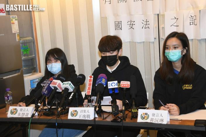 警拘「賢學思政」3人涉串謀煽動顛覆國家政權 曾籲習武革命對準「港共」