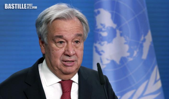 聯合國秘書長古特雷斯呼籲:中美應避免新冷戰