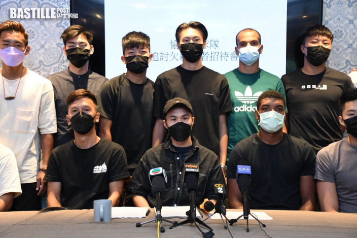 港超聯|不滿愉園未解決欠薪風波 林毅東要求告上國際足協