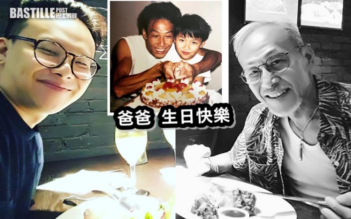 黃樹棠77歲冥壽 黃榮璋貼父子撐枱腳相:爸爸我愛你