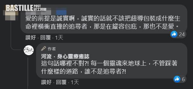 鈕承澤任心靈雜誌封面人物  辦座談會被網民狠批要取消